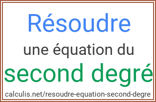 equation second degré